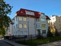 彼尔姆市, Lenin st, 房屋 88А. 写字楼