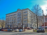 Perm, office building СЛАВЯНОВСКИЙ PLAZA, Lenin st, house 92