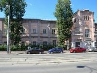 Пермь, улица Ленина, дом 7. колледж Пермский музыкальный колледж