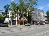 Пермь, улица Ленина, дом 7А. многоквартирный дом