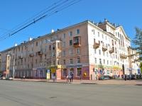 Perm, Lenin st, house 102. Apartment house