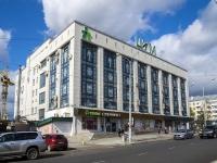 Пермь, Ленина ул, дом 45