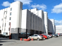 Пермь, торговый центр Колизей Атриум, улица Ленина, дом 60