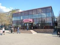 """彼尔姆市, 咖啡馆/酒吧 """"ЧАЙХАНА"""", Lenin st, 房屋 70А"""