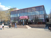 "Perm, cafe / pub ""ЧАЙХАНА"", Lenin st, house 70А"
