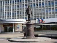 улица Ленина. памятник Попову А.С.