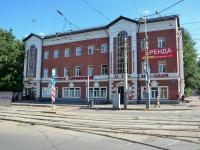 Пермь, улица Ленина, дом 18. офисное здание