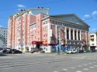 Пермь, улица Ленина, дом 9. многоквартирный дом