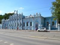 Пермь, улица Ленина, дом 13А. научный центр