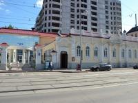 Пермь, улица Ленина, дом 24. банк Банк ВТБ 24, ЗАО, филиал в г. Перми