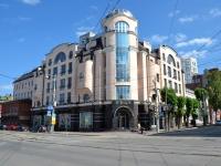 Пермь, Ленина ул, дом 26
