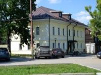 Пермь, улица Ленина, дом 3. офисное здание