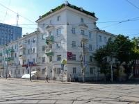Пермь, улица Ленина, дом 15. многоквартирный дом
