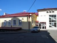 Пермь, улица Ленина, дом 22А. офисное здание