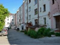 Пермь, Ленина ул, дом 94