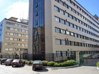 Perm, Lenin st, house 62. office building