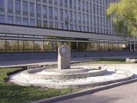 Perm, monument Попову А.С.Lenin st, monument Попову А.С.