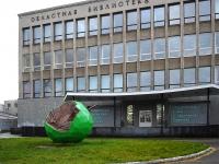 Пермь, скульптура «Яблоко»улица Ленина, скульптура «Яблоко»