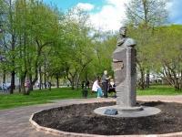 Perm, monument Борису ПастернакуLenin st, monument Борису Пастернаку