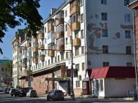 Perm, Komsomolsky avenue, house 10. Apartment house