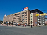 Perm, Komsomolsky avenue, house 34. office building