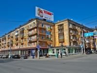 彼尔姆市, Komsomolsky avenue, 房屋 44. 公寓楼