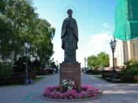 Пермь, памятник святому Николаю ЧудотворцуКомсомольский проспект, памятник святому Николаю Чудотворцу