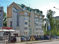 Perm, Komsomolsky avenue, house 8. Apartment house