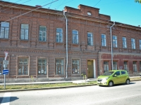 Perm, Komsomolsky avenue, house 12. multi-purpose building