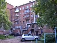 Perm, Komsomolsky avenue, house 24. Apartment house