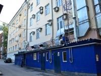 Пермь, Комсомольский пр-кт, дом 22