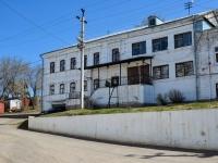 Пермь, улица Висимская, дом 13. офисное здание