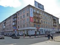 Пермь, улица Глеба Успенского, дом 2. многоквартирный дом