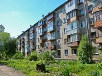 Пермь, улица Глеба Успенского, дом 2А. многоквартирный дом