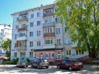 Пермь, улица Глеба Успенского, дом 4. многоквартирный дом