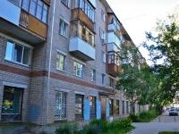 Пермь, улица Глеба Успенского, дом 5. многоквартирный дом