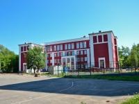 Пермь, улица Глеба Успенского, дом 9. школа №10