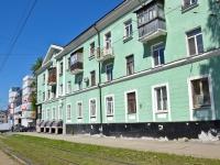 Пермь, улица Глеба Успенского, дом 10. многоквартирный дом