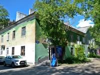 Пермь, улица Глеба Успенского, дом 13. многоквартирный дом