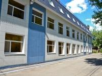 Пермь, улица Глеба Успенского, дом 15А. офисное здание