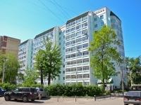 Пермь, улица Глеба Успенского, дом 16. многоквартирный дом
