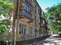 Пермь, улица Глеба Успенского, дом 28. многоквартирный дом