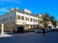 Пермь, офисное здание ГРАНД, улица Петропавловская, дом 41