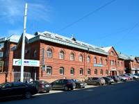 Perm, Petropavlovskaya st, house 43. office building