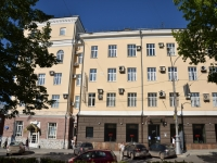 Perm, Petropavlovskaya st, house 48. multi-purpose building