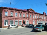 Perm, Petropavlovskaya st, house 51. governing bodies