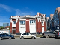Perm, Petropavlovskaya st, house 65. creative development center