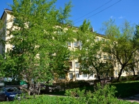 Perm, Petropavlovskaya st, house 68. Apartment house
