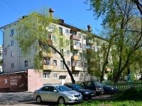 Perm, Petropavlovskaya st, house 72. Apartment house