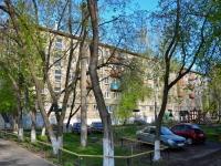 Пермь, улица Петропавловская, дом 76. многоквартирный дом